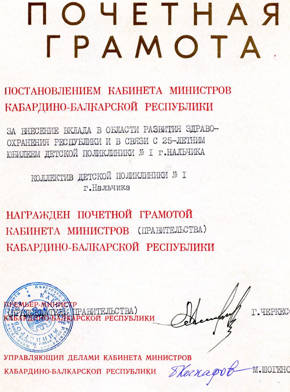 Поликлиника 12 нижний новгород московское шоссе запись